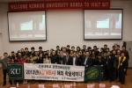 건국대학교 경영전문대학원(원장 장국현)은 중국 베이징이공대학교(北京理工大學) 경영경제대학원과 학술 연구 협력과 학생 교수 교류 등 상호협력을 위한 협약을 체결했다고 5일 밝혔다.