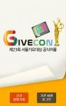 싱크싱크가 출시한 애플리케이션 기브콘 시즌2가 제23회 서울가요대상의 공식 어플로 지정됐다.