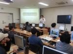 (주)창의전략연구소 유희성 대표가 강의를 진행하고 있다.