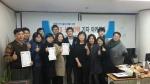 SNS선거전략 기자아카데미 수료식이 진행됐다.