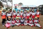 페레로그룹의 아시아리미티드 한국지사가 글로벌 사회공헌활동(CSR) 킨더 플러스 스포츠 프로젝트의 일환으로 킨더 플러스 스포츠 스키 스쿨을 진행했다.