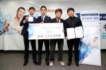 쉬크는 대학생 대상의 제1회 The 1st Blast of Hydro 공모전 시상식을 개최하고, 총 7개 팀을 선정해 총 1,000만원 상당의 상금을 수여했다고 밝혔다.