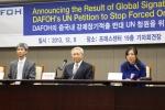IAEOT는 지난 9일 11시 프레스센터에서 기자회견을 갖고 전 세계 및 한국의 서명활동 성과와 향후 활동 계획을 밝혔다.