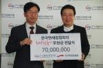 왼쪽부터 안웅린 한국면세점협회 이사장, 이정길 대한사회복지회 후원회장이 장학금 전달식 기념사진을 찍고 있다.