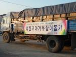 북한 어린이에게 전달할 겨울용품 운반 차량이 준비되어 있다.