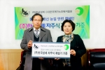 한국설제(대표 이재성)는 한국재가노인복지협회(회장 김지영)와 지난 12일 어르신 눈길 안전을 위한 사회공헌 협약을 체결했다.