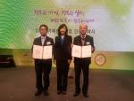 서대문구도시관리공단, 2013년 가족친화우수기관 인증 수상