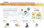 헤라리딩 온라인 영어독서 사이트