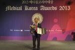12월 13일 코엑스 시상식에서 수상하고 있다. 수상자는 김상현 원장.