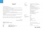 민관협력포럼 10주년 기념세미나 및 기념식 행사 초청장