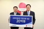 이의륭 고려아연㈜ 부회장(왼쪽)이 김주현 공동모금회 사무총장에게 성금을 전달하고 있다.