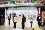 KMI 이규장 이사장이 다문화가정 합동결혼식을 후원하며 이들에게 축사를 건네고 있다.