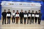 전기전문 정부출연연구기관인 한국전기연구원은 26일 제1기 SNS 과학기자단 해단식을 가졌다.