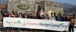 건국대 공과대학 공학교육혁신센터는 공학도들의 창의적 디자인 감각을 개발해 공학설계 역량을 강화하기 위해 지난 20일부터 21일까지 1박 2일 동안 제3회 건국 창의 디자인 캠프를 개최했다.