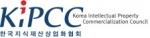 미래창조과학부 산하 설립된 한국지식재산상업화협회 2014년 1월 14일 출범식 개최