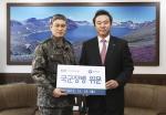 왼쪽 육군 제9사단 김용우 소장, 오른쪽 한국예탁결제원 유재훈 사장