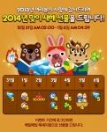 NHN엔터테인먼트가 서비스하고 트리노드가 개발한 국민게임 포코팡 for Kakao(이하 포코팡)가 신년맞이 이벤트를 실시한다.