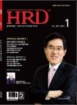 한국HRD협회는 1990년에 창간해 올해 24주년을 맞은 국내 유일의 인재육성전문지이자 HRD 전문매체인 월간HRD 2014년 1월호를 발행했다.