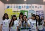 청소년 유기견 봉사단 STA