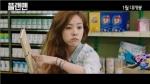 한국폼텍이 화제의 영화 플랜맨에 노트 제품을 협찬했다.