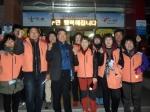 걷기 동아리 회원들과 주민들이 걷기운동 활성화를 다짐하고 있다.