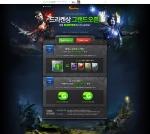 네이버엔터테인먼트는 네이버 게임을 통해 MMORPG 드라켄상을 서비스한다고 밝혔다.