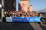 삼양그룹 임직원들이 11일 서울 노원구 상계동에서 사랑의 연탄배달 봉사활동을 펼쳤다.