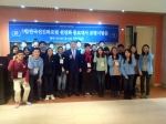 한국선진화포럼 대학생 홍보대사 40여명이 포항을 방문했다.