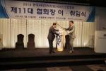 구자관 삼구아이앤씨 대표가 한국HR서비스산업협회 제11대 회장으로 취임했다.