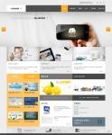 인더스트리미디어 유밥(ubob) 홈페이지가 개선되어 선보이고 있다.
