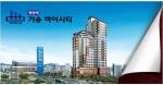 천안역 거송하이시티가 주목받고 있다.