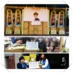 가수 이승환이 결식아동 위해 기부미쌀화환 1300kg을 기부했다.