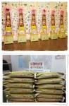 애프터스쿨이 결식아동들에게 기부미쌀화환 120kg을 전달했다.