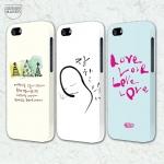 왕은실 캘리그라피가 디자인메이커와 휴대폰 케이스용 특별 시리즈를 출시한다.