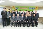 포럼부평의식인 창립총회가 개최됐다.