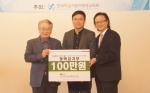 사진 왼쪽부터 EK티쳐 원장 이순재, 홍보대사 박상수, 대표 유길상