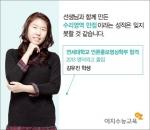 김유진 학생은 이지수능교육에서 1:1맞춤수업을 듣고 2013학년도 입시에서 연세대 언론홍보학부에 합격했다.