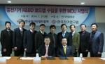 한국전기연구원 김호용 원장(왼쪽)과 전기산업진흥회 장세창회장이 중전기기산업 발전을 위한 업무협약을 맺고 협력을 다짐하고 있다.