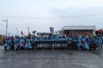 교촌에프앤비는 제8회 두드림 국토대장정 행사에 협찬사로 참여해 참가자들을 지원했다.