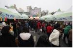 강남구청이 농협중앙회와 함께 설맞이 직거래 장터를 개최한다.