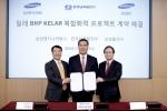 삼성엔지니어링의 박중흠 사장과 한국남부발전의 이상호 사장, 삼성물산의 김신 사장이(왼쪽부터) BHP Kelar 프로젝트의 EPC 계약체결을 위한 서명식을 마치고 기념 촬영을 하고 있다.