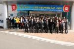 나노융합기술인력양성사업의 제4기 수료식이 지난 21일 나노융합기술원에서 열렸다.