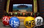 포항시가 제2의 새마을운동 비전 선포식을 개최했다.