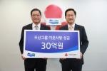 두산 최광주 사장이 27일, 김주현 사회복지공동모금회 사무처장에게 불우이웃돕기 성금 30억원을 전달 하고 있다.