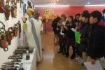부산시 해운대문화회관이 서아프리카예술전을 개최한다.