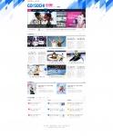 네이트 소치 특집 페이지
