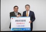 흥해읍제조업협의회가 이웃돕기 성금을 전달했다.