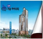 한국자산신탁은 거송 하이시티를 천안시 동남구청 앞에 입주자의 특성에 맞추어 다양한 평형과 평면을 개발, 구성하여 공급한다.