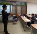 (주)비앤파트너스 김석 대표가 강의를 하고 있다.