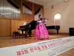 한국을 빛낼 유망연주자로 초청받은 바이올리니스트 박정은